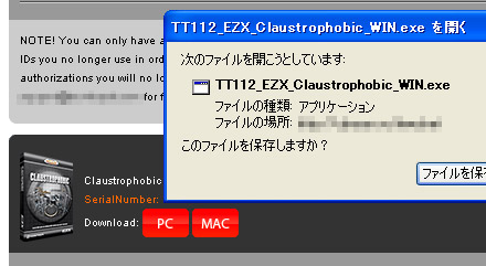 ToonTrack Claustrophobic EZX Expansion Kit for EZ Drummer